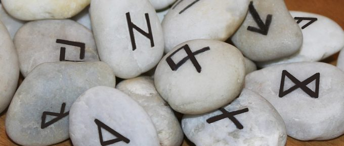 An Introduction to Runes