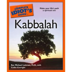 Kabbalah The Complete Idiots Guide